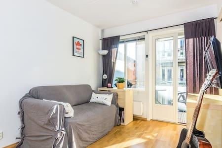 Small apartment Hamar city centre - Hamar - Apartment