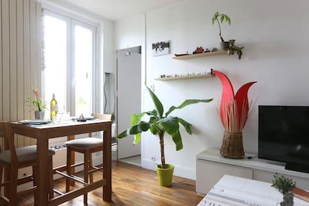 Charmant 2 pièces - 10 min de Paris - Maisons-Alfort - Appartamento