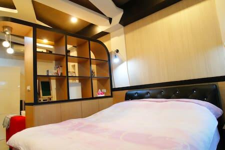 Servic Apt near TP101 3min to MRT - Xinyi District - Apartment