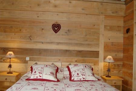 Adrets d'en Haut - Quermoz - Aigueblanche - Bed & Breakfast