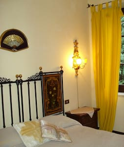 GREEN MANORS - Castroreale - Bed & Breakfast