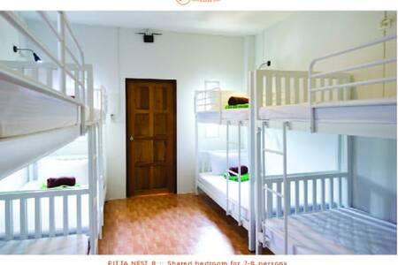 Krabi PITTA NEST 8 : Group bedroom. - Krabi, Thailand
