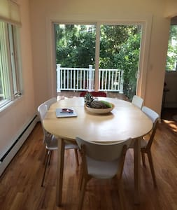 Large beautiful house by a park - Fair Lawn - Haus