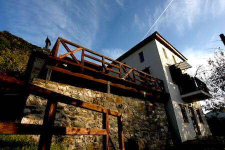 Chalet at Voidomatis River - Zagori - Klidonia - House