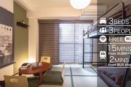 K301★/Kyoto Sta.20min/ Gion,Chionin - Appartamento