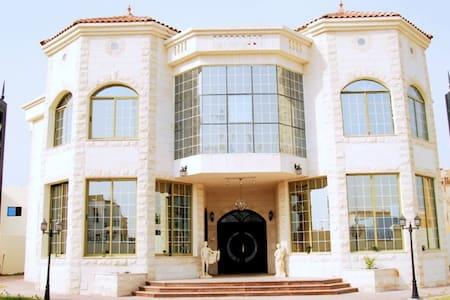 The Castle, Executive Suite
