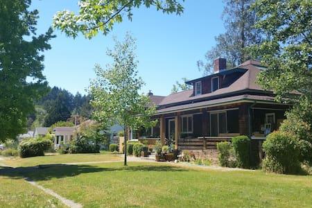 Redwood Manor - Willits - Maison