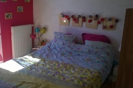 Chambre double à 15 min de Rennes - Gévezé - Haus