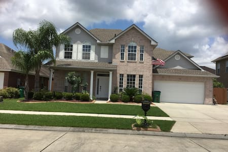 Sweet home near New Orleans - Marrero - House