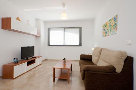 Bonito piso en Granada con parking - Wohnung