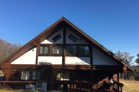 広々BBQ場完備 那須高原の大型ログハウス - Nasu-machi - Villa