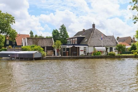Cosy home & terrace near Amsterdam