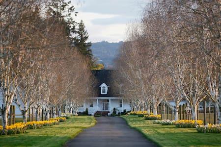 Oakwood Gardens Country Retreat - Guesthouse