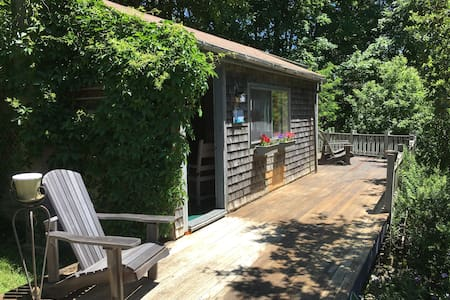 Long Cove Artist Cottage - Cabana