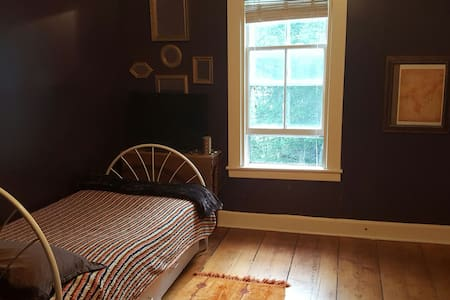 Single room on Fiddlehead Farm. - Hampton - Maison