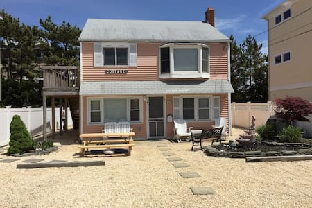 LBI beach house - 200 yards from the beach - Talo