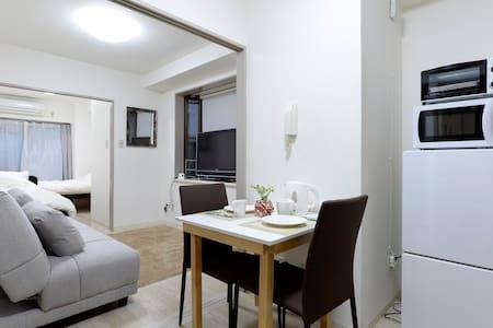 [New]ASAKUSA, AKIHABARA easy access/cozy/wifi/4pax - Sumida⁻ku - Wohnung