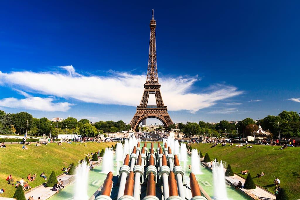 Studio Eiffel Trocadéro-mandarine