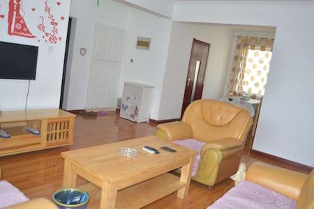 兰州陇尚客栈 - Lanzhou - Appartement