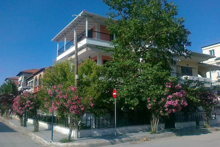 VILLA CRISTIANA Holiday Apartments - Paralia