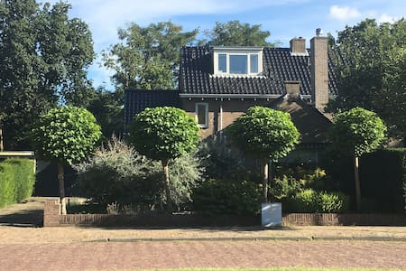 Lovely Family House, near Amsterdam/Haarlem/Beach - Santpoort-Zuid