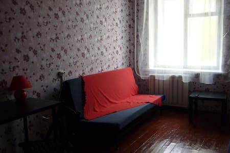 Комната в Пушкине рядом с Екатеринским парком - Hus