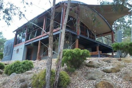 Xanadu@Eildon, feel the serenity - Haus