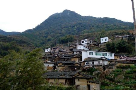 Old House On Tea Mountain Village - Quanzhou