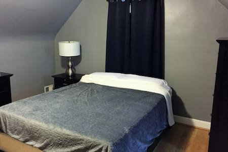 Private Bedroom near DC and Bethesda - Silver Spring - Maison
