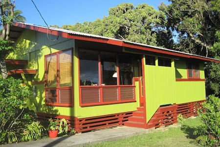 Relaxing 1 or 2 Bedroom Hawi/Kapa'au Cottage - Kapaau - House