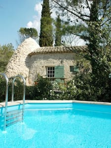 Mazet avec piscine Uzès à Pieds - Haus