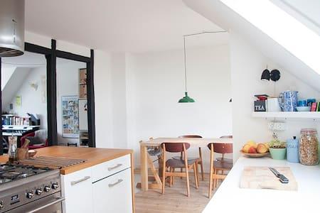 Wonderful Copenhagen apartment - Copenhaga - Apartamento