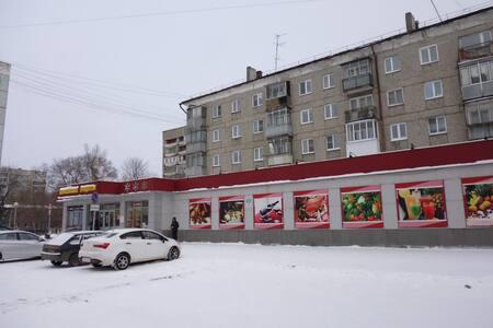 Квартирка в центре - Apartamento