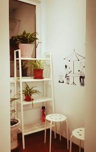 大连开发区金马路 地中海风公寓 - Dalian - Apartment