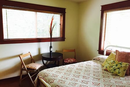 Alberta Arts Chic! Close-in, roomy! - Portland - House