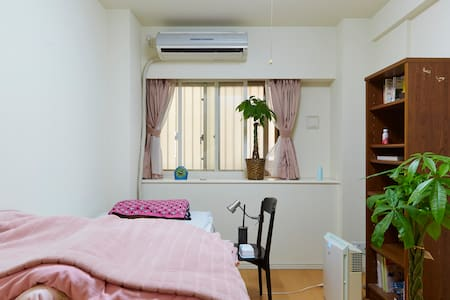 Oh ! Cheap room ! Onsen, Big park close. - Wohnung