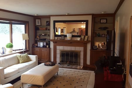 Private Single Room Near Oak Brook - Downers Grove - Maison
