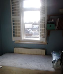 A single bedroom 2 mins from Luas