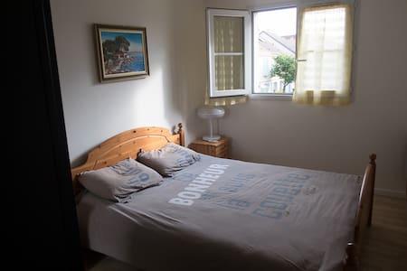 Chambre privée dans une maison - Talo