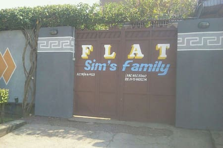 Flat SIMS' FAMILY - Kinshasa - Apartment
