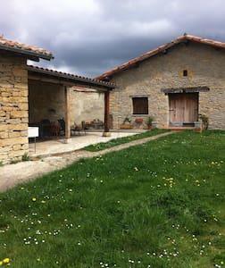 Acogedora Cabaña magnificas vistas - House
