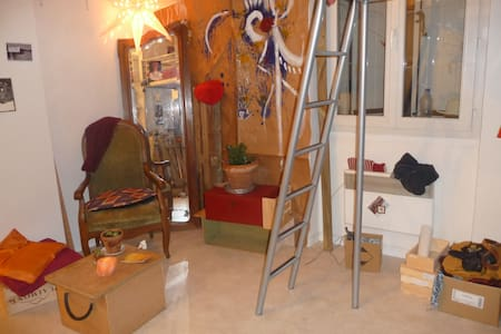 Studio coloré et lumineux, proche Arnaud Bernard - Toulouse - Huoneisto