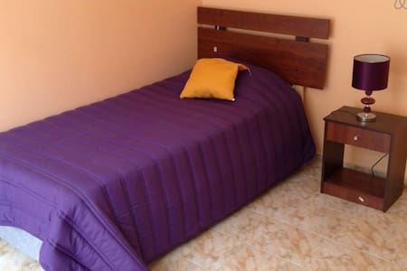 The best rooms on a great location - Antofagasta