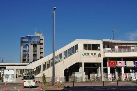 Private room near Saitama Arena - Maison