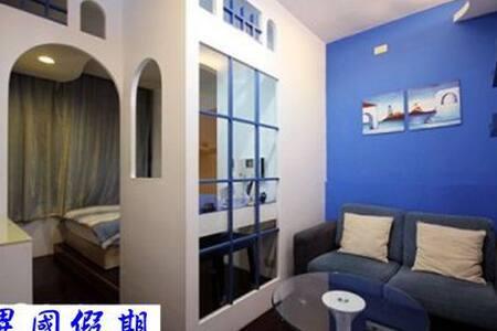 藍色地中海雙人房 - Lingya District
