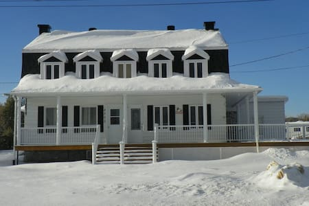 Ancestral Home - ideal for skiers - Saint-Ferréol-les-Neiges