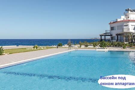 Безвизовая,Северный Кипр ,г.Кирения - Лапта - Appartement