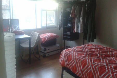 Single room Willoughby - Wohnung