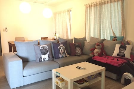 Home, sweet home!(Great location ) - Xinyi District - Apartment