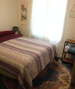 Zen Room - House